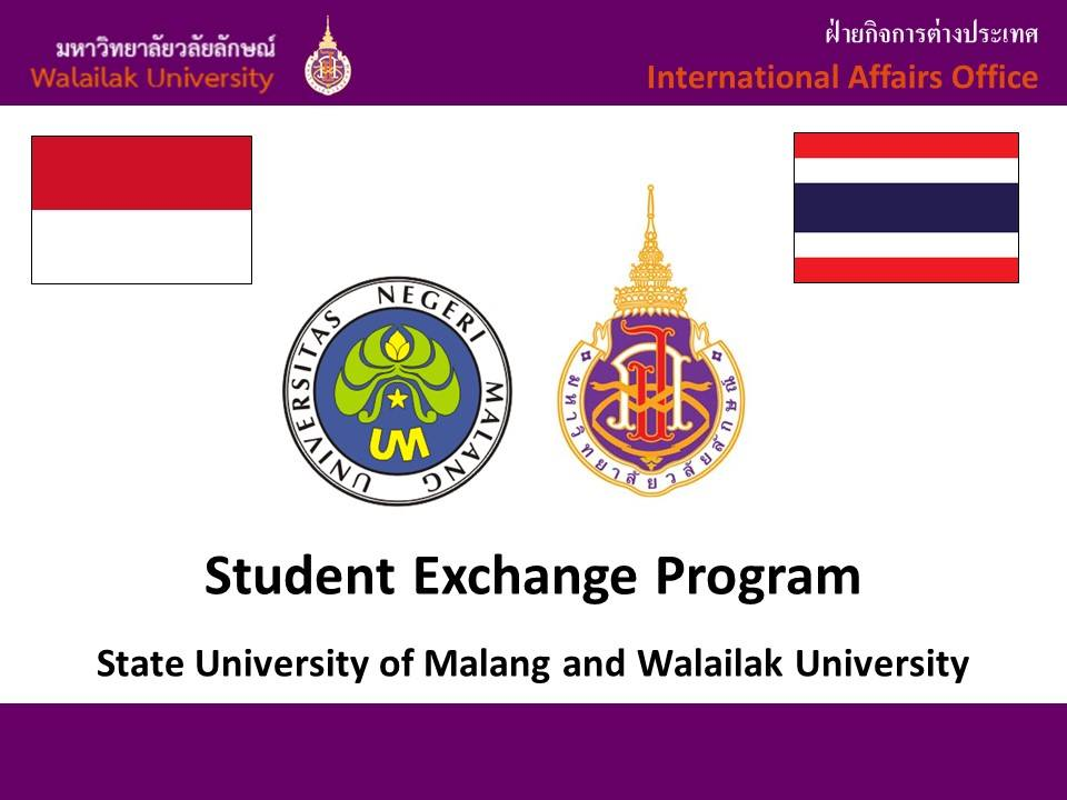 welcoming exchange students from state university of malang ศ นย ก จการนานาชาต welcoming exchange students from state